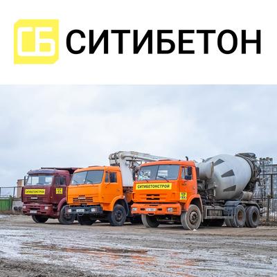Гранитный щебень с доставкой в Слуцке и Слуцком районе - main
