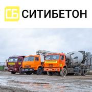 Бетон в Слуцке и Слуцкой области от производителя с доставкой
